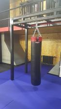 Кожаный боксерский мешок